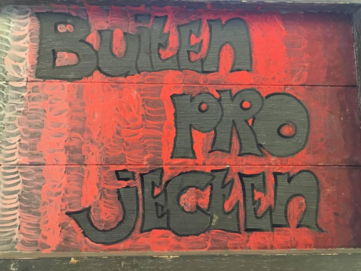 Buitenprojecten graffiti